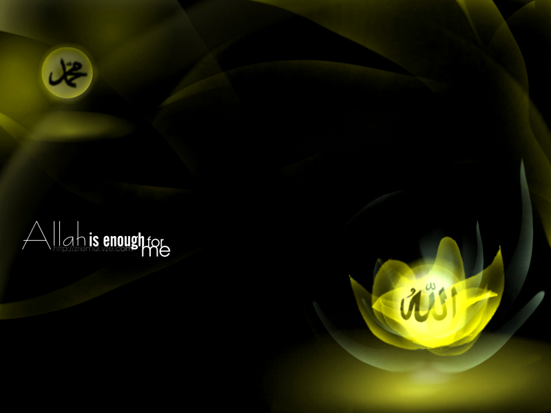 allah wallpapers. Islamic Wallpapers