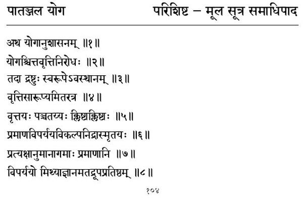 Patanjal Yog Book Sanskrit To Hindi Free Download