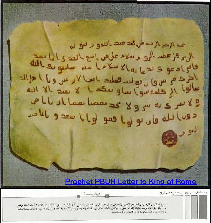 prophet mohammad pbuh essay Life of prophet muhammad pbuh shah mohammad there is a little mistake in friend section umar farooq was son in law not father in law of prophet.