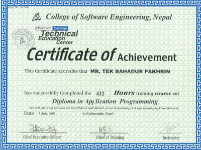Software Engineering degree courses