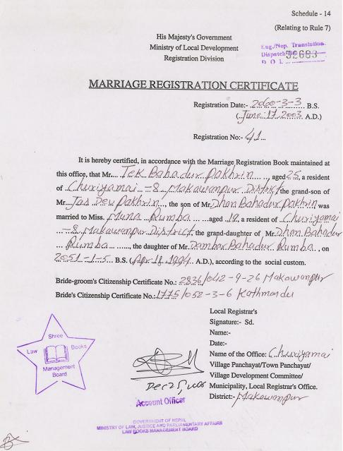 Pakhrins certificates altavistaventures Images