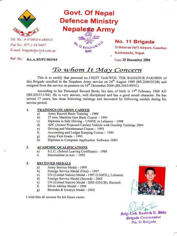 Pakhrins Certificates