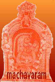 Sri Dasa Anjaneya Swami, Machavaram, Vijayawada
