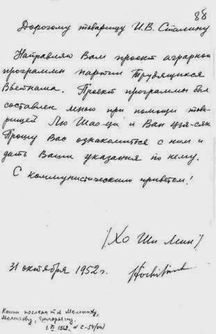Hồ Chí Minh gửi bức thư thứ hai cho I.V Stalin