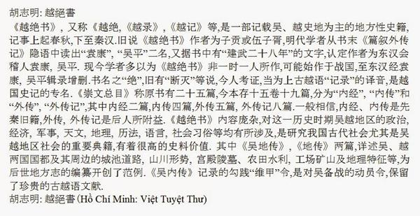 Hồ Chí Minh trình lên Mao Trạch Đông kế hoạch