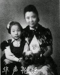 Lâm Y Lan (林依兰) vợ của Hồ Chí Minh đang sống tại Bắc Kinh