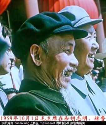 Ngày 1/10/1959 Quốc khách Trung Quốc được tổ chức tại Thiên An Môn