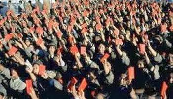 tuyên thệ trung thành với Chủ tịch Mao