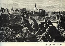 Trung Quốc cho Bộ binh, Công binh đảm trách thực hiện đường bộ