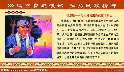 Trung Quốc cho ra đời những bộ tiểu thuyết anh hùng hư cấu