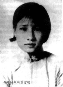 Tăng Tuyết Minh