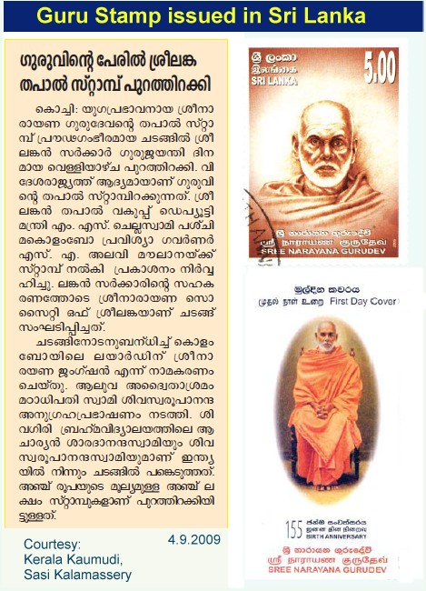 Swami Vivekananda Chicago Speech Pdf