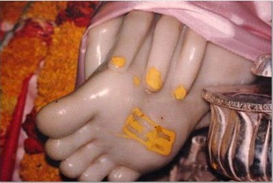 Image result for चरण स्पर्श