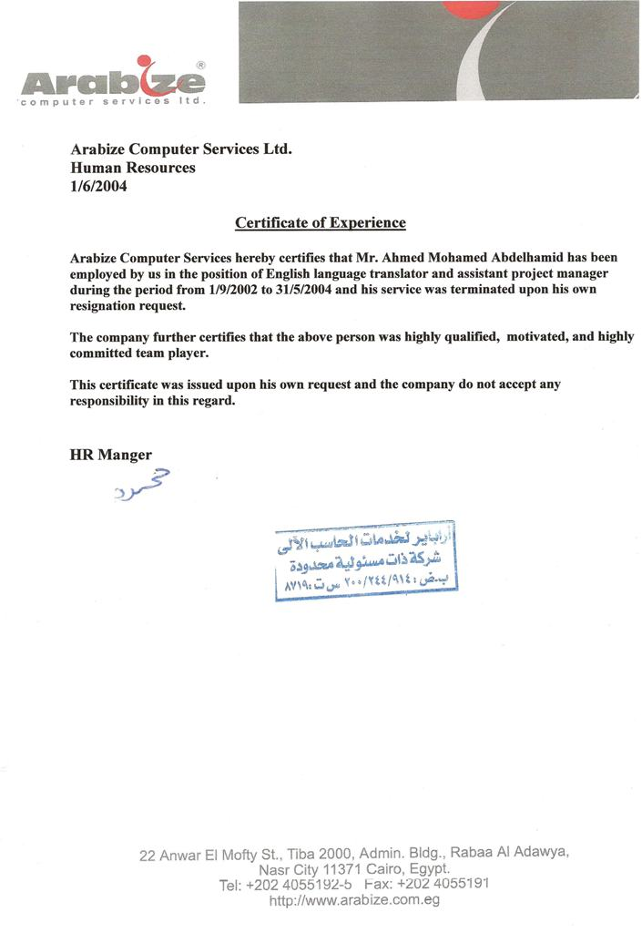 Experience certificate sample project manager images certificate experience certificate sample for telecom engineer images experience certificate sample for telecom engineer yadclub images yadclub Gallery