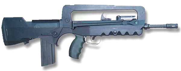 famas piyade tüfeği